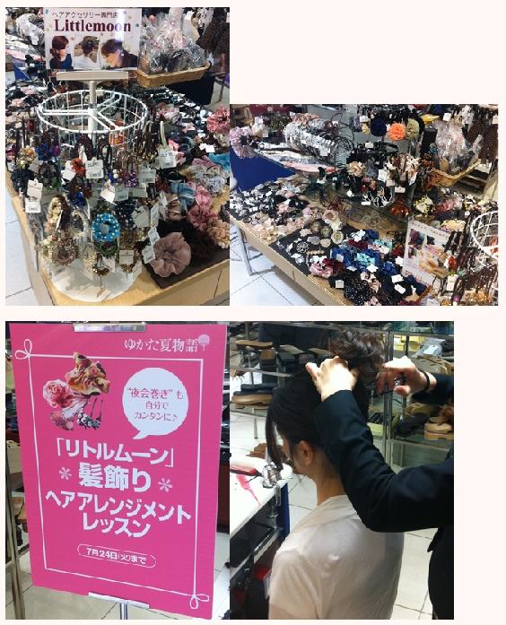 2012.7~8.阪神梅田店のイベント会場